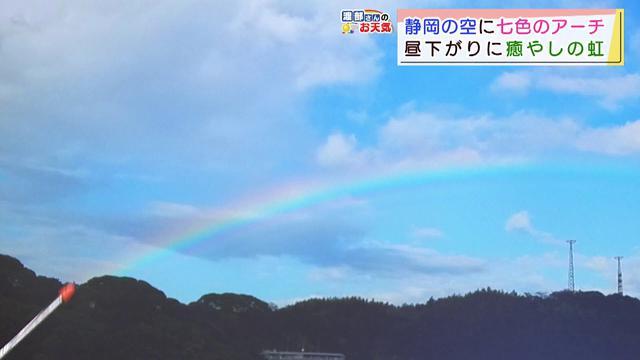 画像: 【12月2日 静岡】渡部さんのお天気 あすは「安定晴天」雨がパラつく所も youtu.be