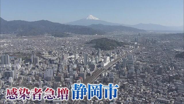 画像: 【新型コロナ】静岡県内の病床使用率は過去最多56%…県「うなぎ上り。完全にひっ迫している」