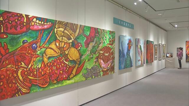 画像: 静岡県障害者芸術祭のシンボルイベント 静岡・富士市