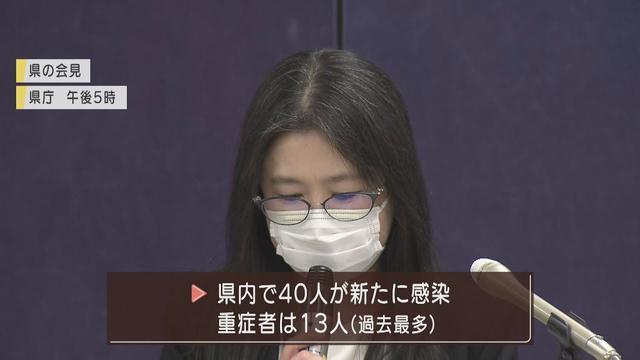画像: 【新型コロナ】40人が感染 焼津市で新たなクラスター 静岡市で2人死亡 youtu.be