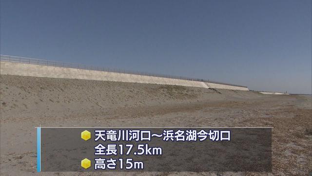 画像: 全長17.5キロ浜松市の沿岸防潮堤が完成 youtu.be