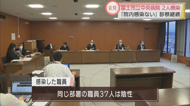 画像: 【新型コロナ】患者ら2人の感染を確認した富士市立中央病院、院内感染を否定「両者に関係はない」 静岡県