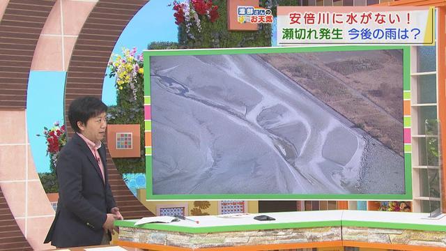画像: 【12月10日 静岡】渡部さんのお天気 あすも「晴れて暖かい」 youtu.be