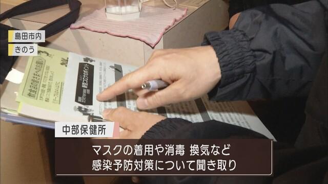 画像: 飲食店を巡回して感染予防の徹底を呼びかけ 静岡県中部保健所