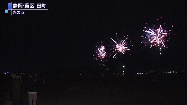 画像: 冬の夜空にサプライズ花火2000発!地元企業が「街を元気にしよう」と企画 静岡市