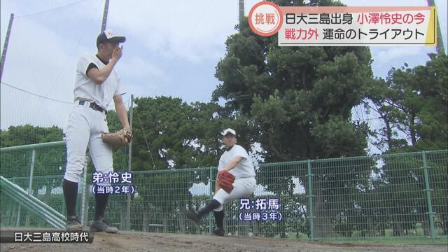 画像1: プロ5年目ソフトバンク戦力外の小澤怜史投手、トライアウトで3者連続三振「後は信じて待ちたい」 静岡・日大三島高出身