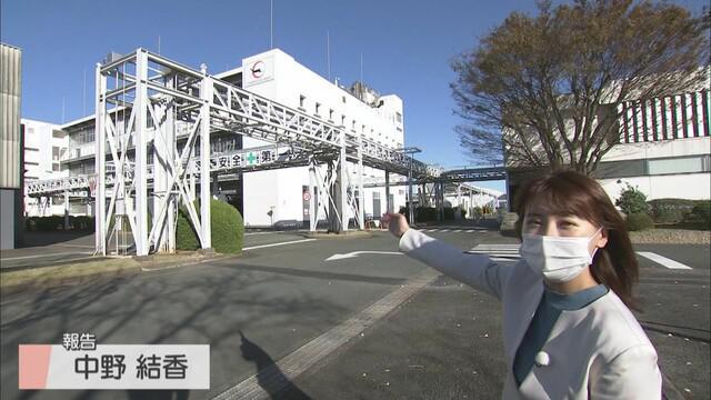 画像1: ウイルス増殖を抑える効果に期待…大量生産に成功したアミノ酸に注目 静岡・袋井市
