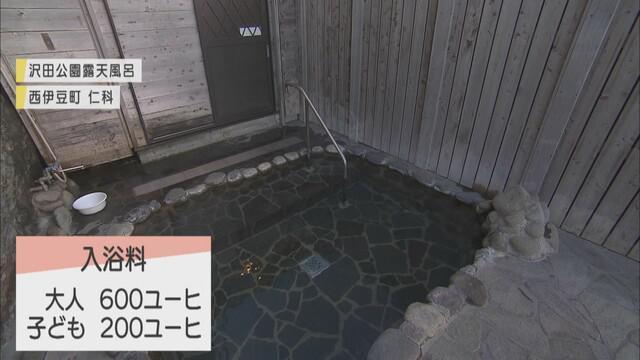 画像: 温泉につかりながらの絶景もサイコー