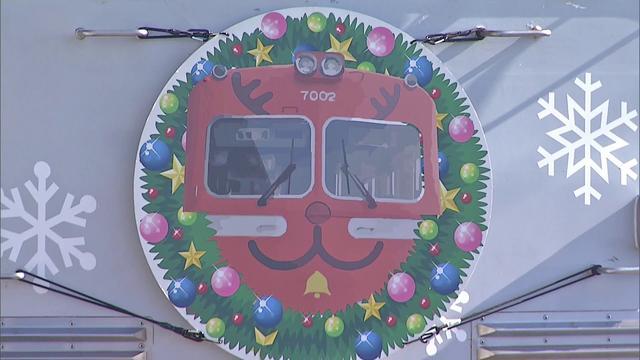 画像: 塗り絵を飾ってみんなで作るクリスマストレイン 富士市岳南電車 youtu.be