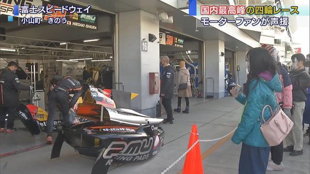 画像: 国内最高峰のレース 時速300kmを超える猛スピードで疾走 静岡・小山町 youtu.be