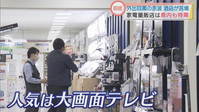 画像: 大画面テレビが売れ筋。室内でできるトレーニング器具も人気