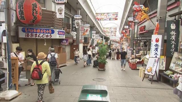 画像: 静岡・熱海市の商店街