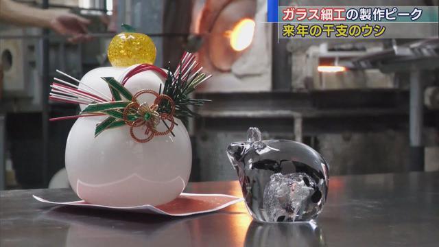 画像: 1100度近くのガス窯でガラス溶かし…来年の干支・ウシのガラス細工づくりがピーク 静岡・磐田市 youtu.be