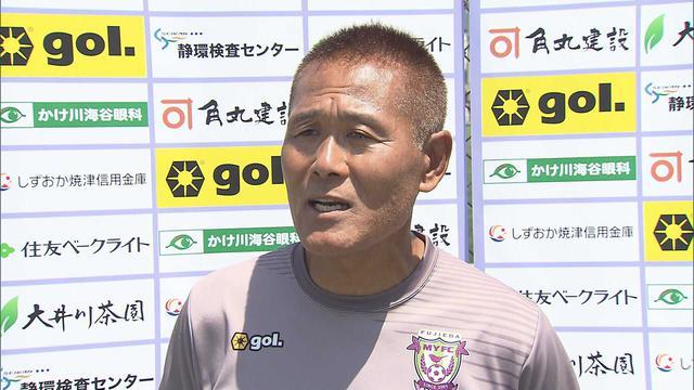 画像: 来季はJ3富山で指揮を執る石崎信弘氏