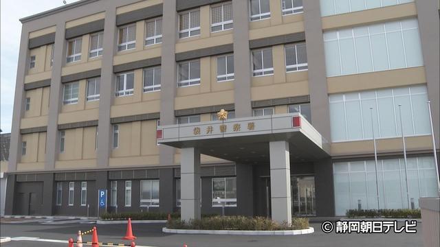 画像: 静岡県警袋井署