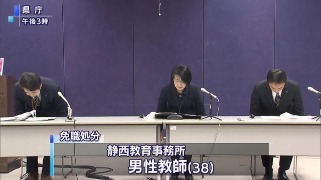 画像: 静岡県庁で会見する県教育委員会の担当者