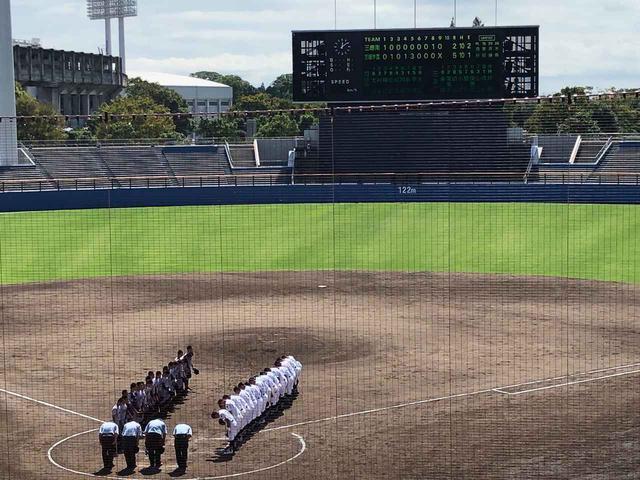 画像: 静岡市の成人式を予定していた草薙球場