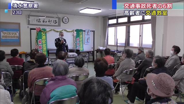 画像: 高齢者事故を減らせ! 清水警察署で交通教室