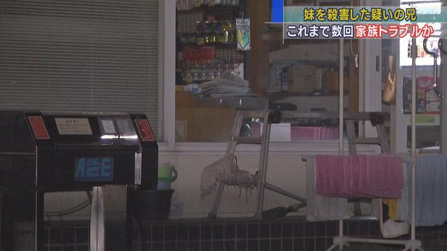 画像: 55歳妹を殺害した疑いの58歳兄 以前にも家族トラブルか…警察が数回出動 静岡・富士市