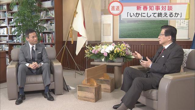 画像: 静岡県 川勝平太知事(右)と石田アナ