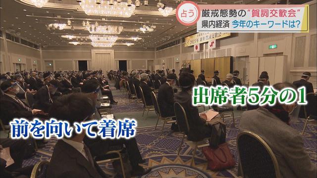画像: 静岡市の企業のトップに聞く「経済を立て直すためのキーワードは?」 youtu.be