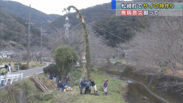 画像: どんど焼きを前に「塞の神」づくり 静岡・松崎町 youtu.be