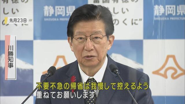 画像: 静岡県 川勝平太知事(先月23日)