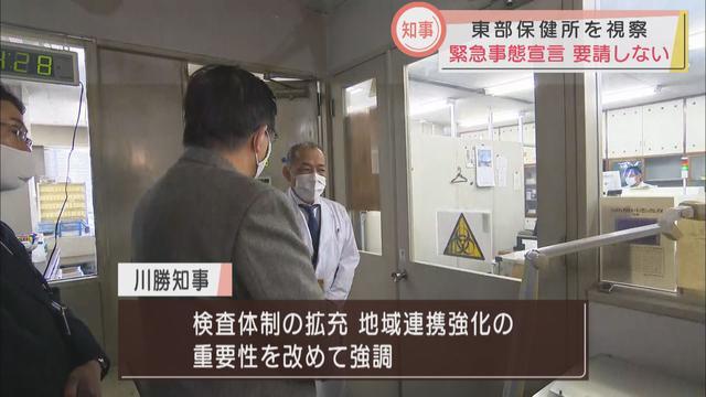 画像: 静岡県知事「緊急事態宣言に応じた形の対応はしなければ」8日午前にも会見