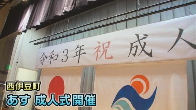 画像1: 西伊豆町は公民館で実施