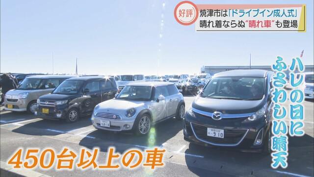 画像1: 港には450台以上の車が…