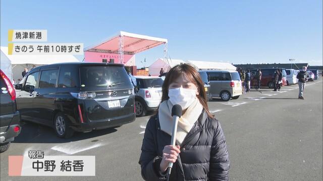 画像: 成人式は車の中で…それでも「思い出になると思う」 静岡県焼津市の成人式は「ドライブイン形式」