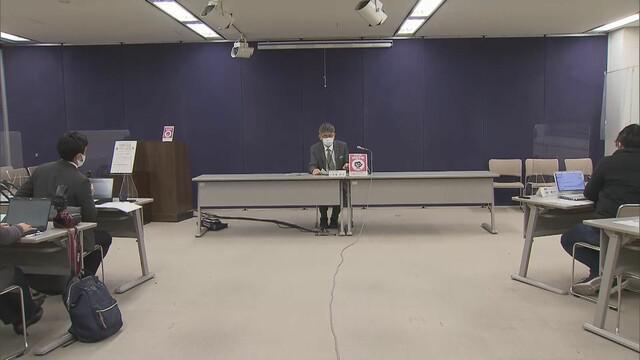画像: 静岡県の会見 1月9日