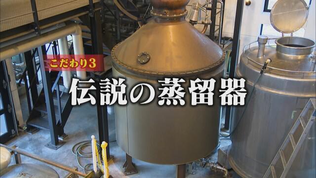 画像1: こだわり(3) 伝説の蒸留器