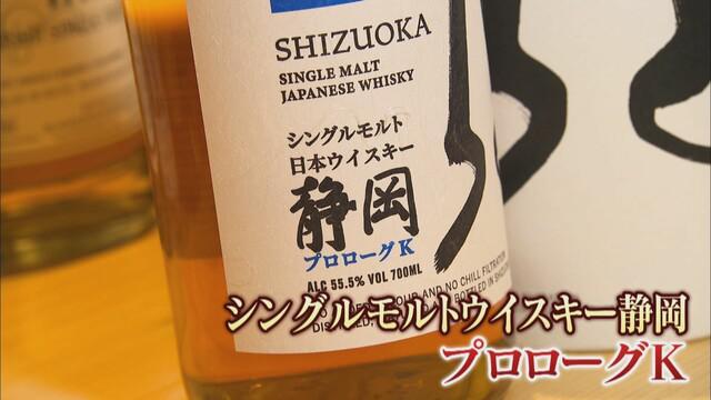 画像: こだわりは「独自性」と「静岡」