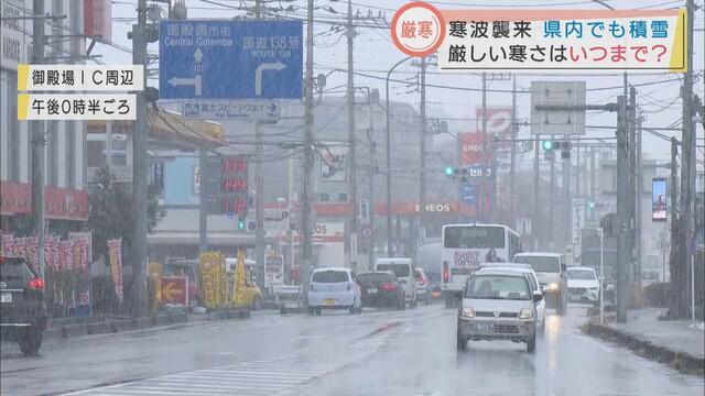 画像3: 家の屋根も真っ白に…静岡県で積雪 静岡市井川と御殿場で-2.2℃