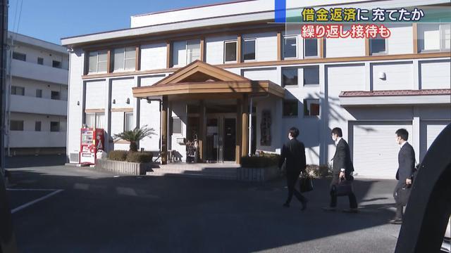 画像: 林野庁職員に数百万円の借金 受け取った賄賂を返済に充てたか…業者側は容疑を否認 静岡県警