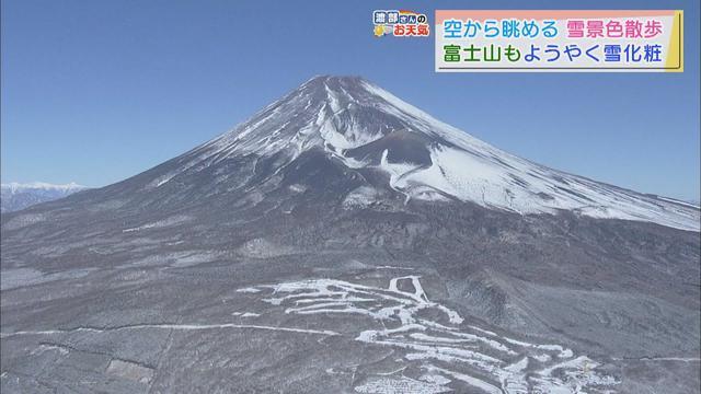 画像: 【1月13日 静岡】渡部さんのお天気 あすは「さらに暖かく」 youtu.be