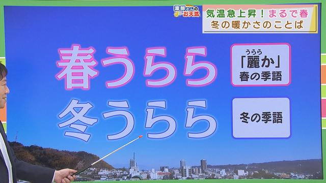 画像: 【1月14日 静岡】渡部さんのお天気 あすは「日なたは過ごしやすい」 youtu.be