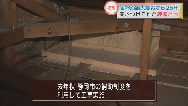 画像: 築42年の自宅を耐震化 自己負担は40万円