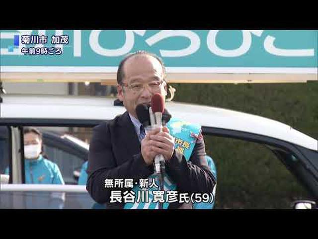 画像: 菊川市長選告示 新人1人が立候補無投票当選か youtu.be