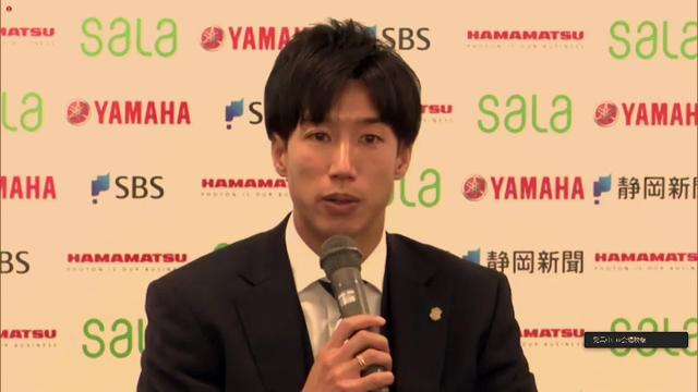 画像: J1復帰のために ジュビロ磐田が来シーズンの新体制発表 youtu.be