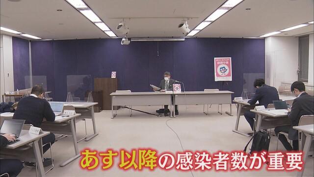 画像: 静岡県会見(17日)