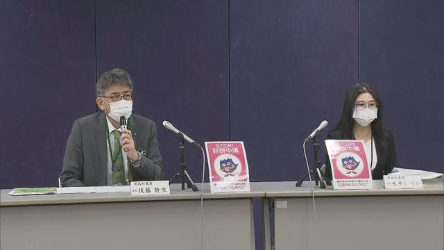 画像: 静岡県の会見
