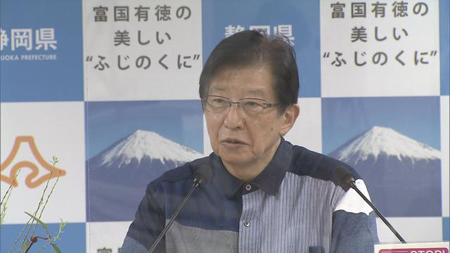 画像: 静岡県の川勝平太知事