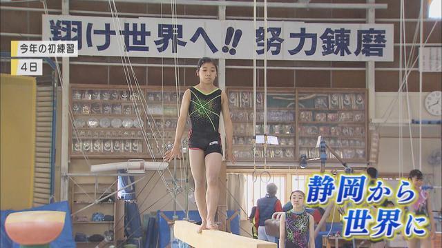 画像: 地元静岡に残って東京五輪を目指すと決めた芦川うらら