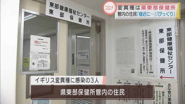 画像: 【新型コロナ】変異種感染の3人は静岡県東部在住 三島市民20代「気づけば身近になっていた。恐怖しかない」