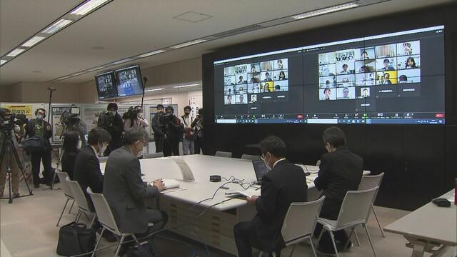 画像: 静岡県の感染症専門家会議 20日