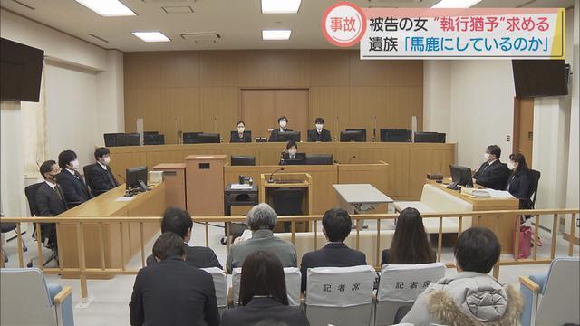 画像: 48歳女の被告が「信号を見間違えた」と認め、執行猶予を求める…無罪主張から一転 静岡・三島市の死亡事故裁判