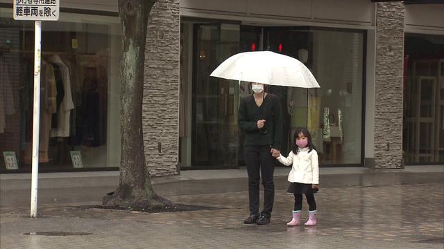 画像: 静岡県内久しぶりの本降りの雨 24日は寒い一日になる予想 youtu.be
