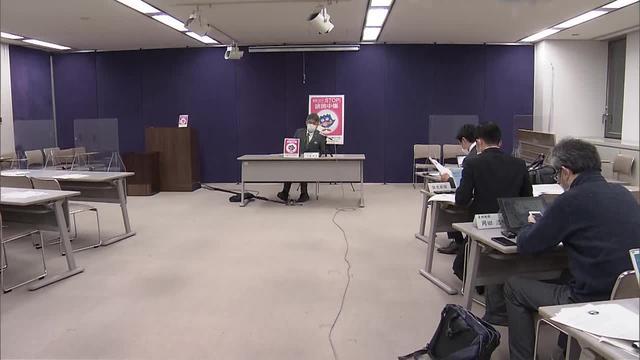 画像: 静岡県の会見(24日)